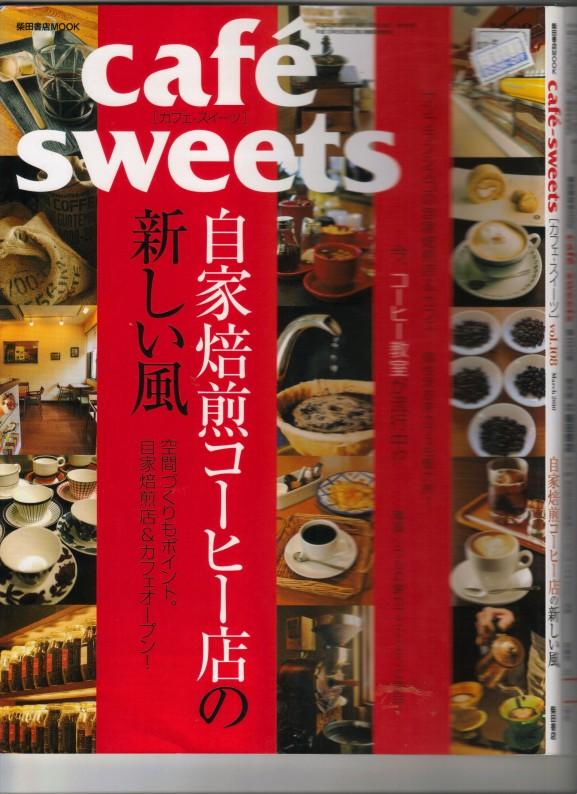 Café Sweets1